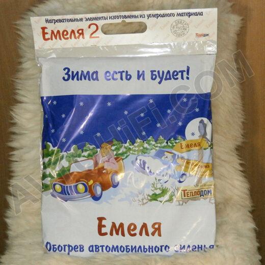 Емеля 2