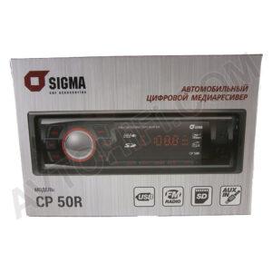 Sigma CP-50R