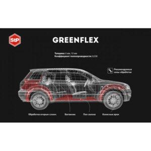 STP GreenFlex