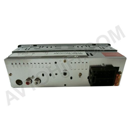 Sigma CP-250G