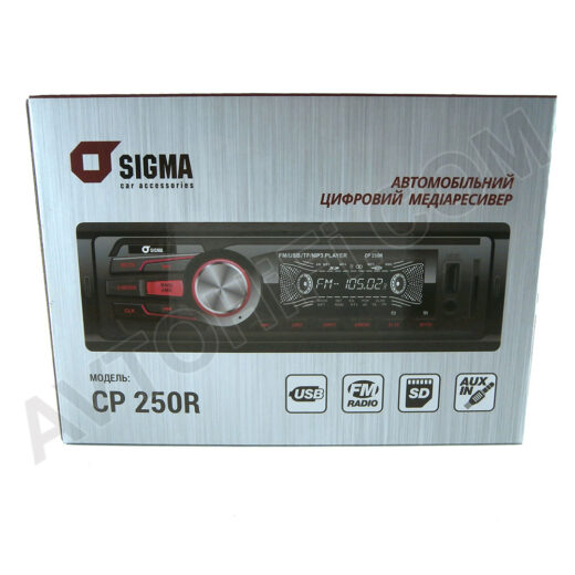 Sigma CP-250R
