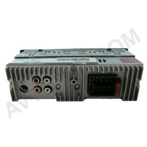 Sigma CP-300G Pro