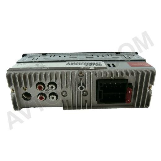 Sigma CP-300R Pro