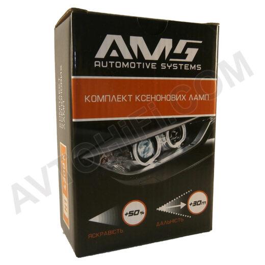 AMS H1 4300K