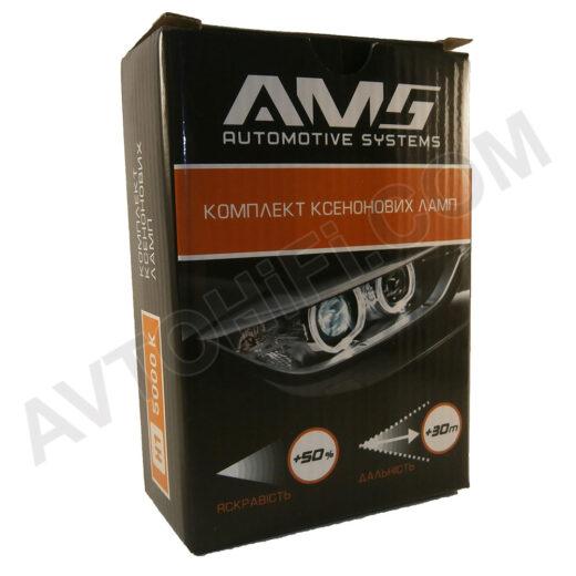 AMS H1 5000K