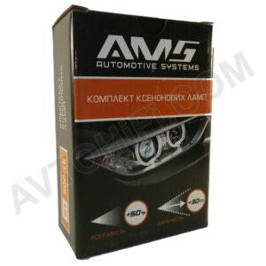 AMS H1 6000K