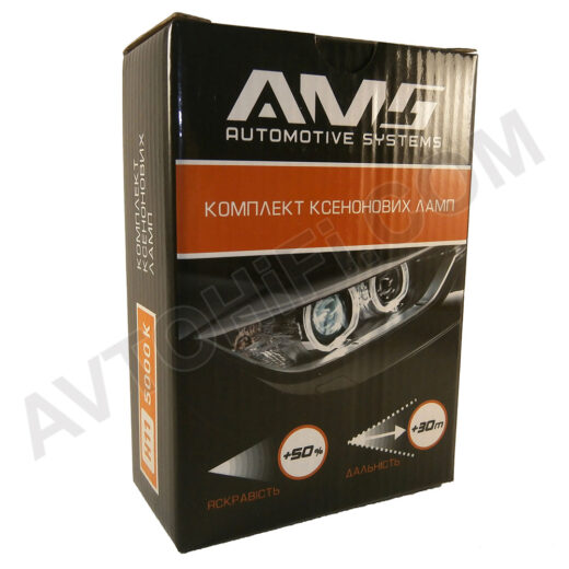 AMS H11 5000K