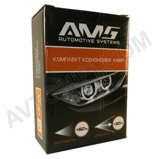 AMS H7 4300K