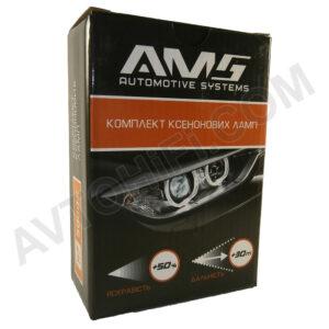AMS H7 5000K