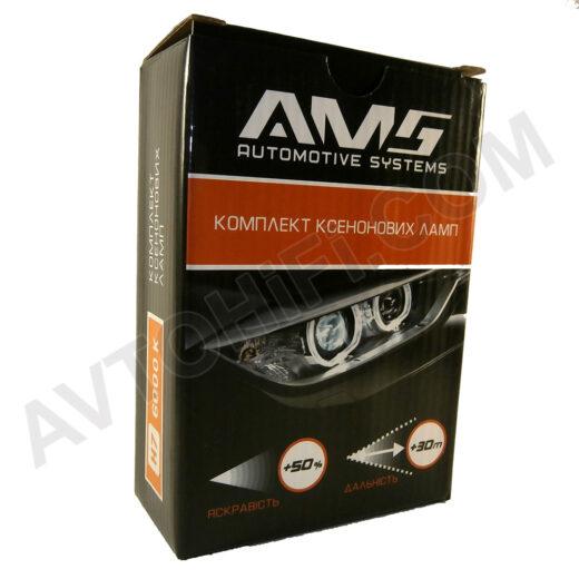 AMS H7 6000K