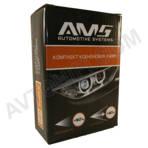 AMS HB3 5000K