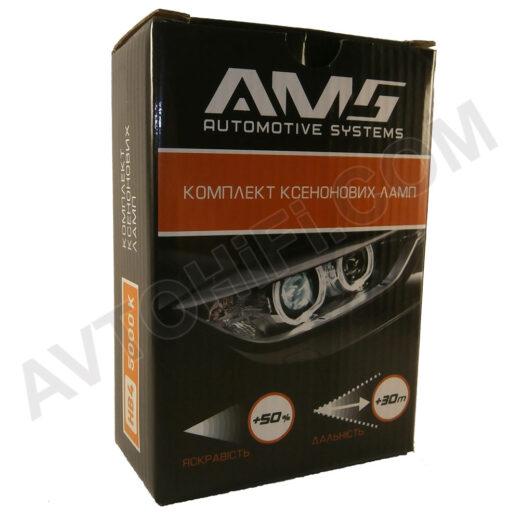 AMS HB4 5000K