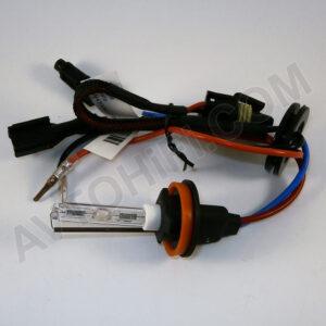 Sigma Pro H11 4300K