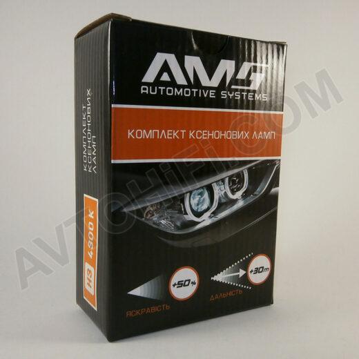 AMS H3 4300K