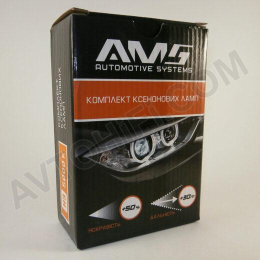 AMS H3 5000K
