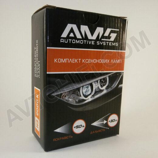 AMS H3 6000K