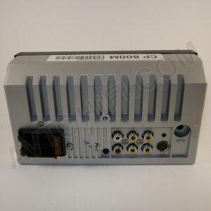 Sigma CP-800M