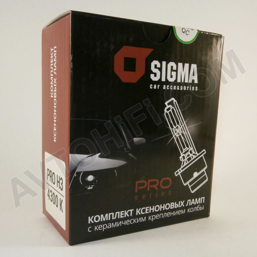 Sigma Pro H3 4300K