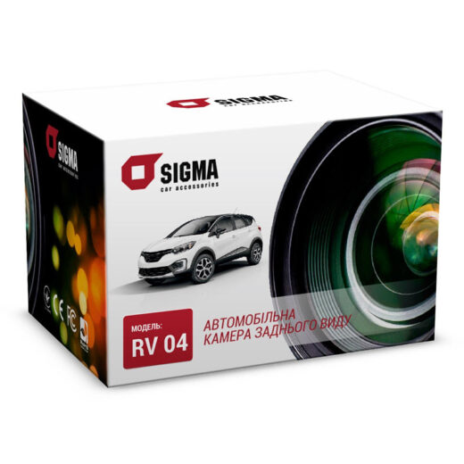 Sigma RV 04