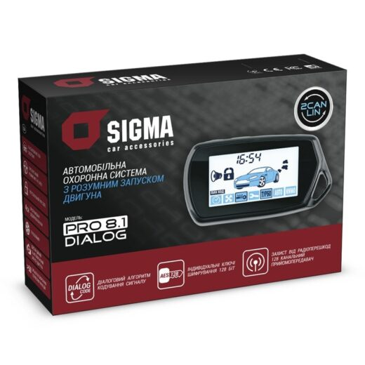 sigma_pro_8_1 can
